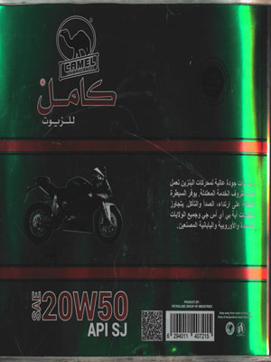 EP2019-5747-LabelBack1